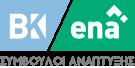 Βέρρος Κωνσταντίνος & ΣΙΑ Ι.Κ.Ε. Λογότυπο