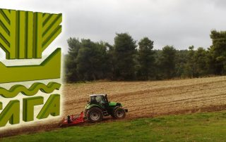 ΕΛΓΑ εισφορές Αποζημιώσεις αποζημιώσεων Αγρότες Πληρωμή